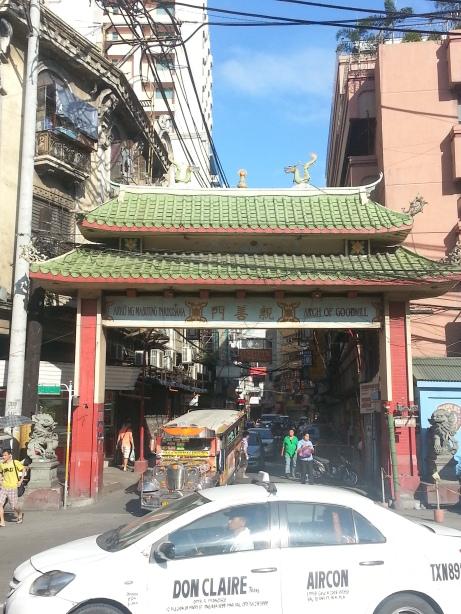 Entrance to Binondo.