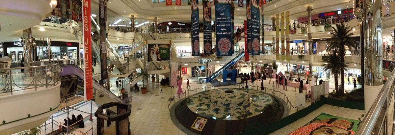 Center fountain in Al-Rashid Mall