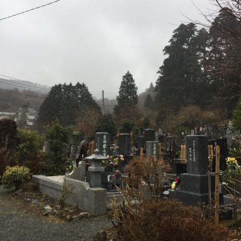 Japanese cemetery at the entrance to the Old Tokaido Highway, Hakone section